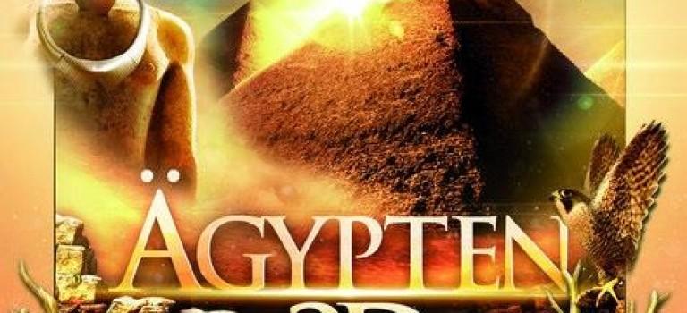 Ägypten 3D