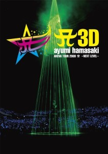 "Plakat von ""Ayumi Hamasaki Arena Tour 2009 A: Next Level 3D"""